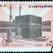 Stock Photo: SAUDI ARABI- CIRC1976: stamp printed in Saudi Arabishows Holy Kaaba, Mecca, circ1976.