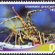 "GREECE - CIRCA 2012: A stamp printed in Greece from the ""Riches of the Greek Seas"" issue shows a Spiny Lobster (Palinurus elephas), circa 2012. — Stockfoto"
