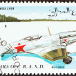 WESTERN SAHARA - CIRCA 1995: A stamp printed in Western Sahara shows a MiG-3 aircraft, USSR, circa 1995. — Stock Photo