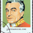 "CUBA - CIRCA 1995: A stamp printed in Cuba from the ""Centenary of Motion Pictures. Designs showing film stars"" issue shows Vittorio De Sica, circa 1995. — Stock Photo #35895845"