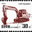 NORTH KOREA - CIRCA 1995: A stamp printed in North Korea from the Machines  issue shows Excavator, circa 1995. — Stock Photo