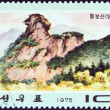 "NORTH KOREA - CIRCA 1975: A stamp printed in North Korea from the ""Mt. Chilbo Views"" issue shows Mae Rock, circa 1975. — Stock Photo"