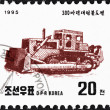 NORTH KOREA - CIRCA 1995: A stamp printed in North Korea from the Machines  issue shows Bulldozer, circa 1995. — Stock Photo