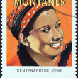 "CUBA - CIRCA 1995: A stamp printed in Cuba from the ""Centenary of Motion Pictures. Designs showing film stars"" issue shows Rita Montaner, circa 1995. — Stock Photo"