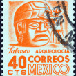MEXICO - CIRCA 1950: A stamp printed in Mexico shows Sculpture, Tabasco, circa 1950.  — Stock Photo