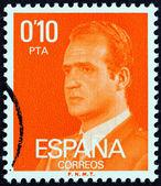 SPAIN - CIRCA 1976: A stamp printed in Spain shows King Juan Carlos I, circa 1976. — Foto Stock