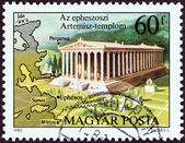 "HUNGARY - CIRCA 1980: A stamp printed in Hungary from the ""Seven Wonders of the Ancient World "" issue shows the Temple of Artemis, Ephesus, circa 1980. — Stock Photo"