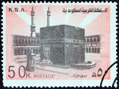SAUDI ARABIA - CIRCA 1976: A stamp printed in Saudi Arabia shows Holy Kaaba, Mecca, circa 1976. — Stock Photo