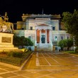 Old Parliament House at night, Athens, Greece — Stock Photo