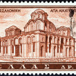 "GREECE - CIRCA 1961: A stamp printed in Greece from the ""Tourist Publicity"" issue shows Agia Aikaterini church, Thessalonica, circa 1961. — Stock Photo"