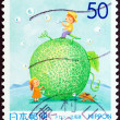 "JAPAN - CIRCA 1999: A stamp printed in Japan from the ""Prefectural Stamps - Hokkaido "" issue shows melon, circa 1999. — Stock Photo"