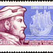 Stock Photo: CHILE - CIRC1971: stamp printed in Chile issued for 450th anniversary of discovery of MagellStraits shows Magelland Caravel, circ1971.
