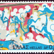 "Stock Photo: GREECE - CIRC1973: stamp printed in Greece from ""Archaeological Discoveries, Island of Ther(Santorini) "" issue shows Blue Apes (fresco), circ1973."