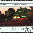 Постер, плакат: USSR CIRCA 1991: A stamp printed in USSR from the The Russian Landscape Painting issue shows Evening in the Ukraine Kuindzhi circa 1991