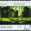 Постер, плакат: USSR CIRCA 1991: A stamp printed in USSR from the The Russian Landscape Painting issue shows Birch Grove Kuindzhi circa 1991