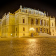 Rudolfinum at night, Prague, Czech Republic — Stock Photo