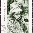 """HUNGARY - CIRCA 1987: A stamp printed in Hungary from the """"Pioneers of Medicine (1st series) """" issue shows Avicenna (Kanun book of medical rules), circa 1987. — Stock Photo"""