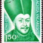 "ROMANIA - CIRCA 1990: A stamp printed in Romania from the ""Anniversaries "" issue shows writer Ienachita Vacarescu (250th birth anniversary), circa 1990. — Stock Photo"