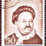 "ROMANIA - CIRCA 1990: A stamp printed in Romania from the ""Anniversaries "" issue shows historian Constantin Cantacuzino (350th birth anniversary), circa 1990. — Stock Photo #41655953"