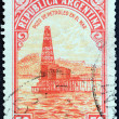 ARGENTINA - CIRCA 1936: A stamp printed in Argentina shows Oil well, circa 1936. — Stock Photo