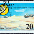 "Stock Photo: USSR - CIRC1991: stamp printed in USSR from ""Environmental Protection "" issue shows Saigantelope and dried bed of Aral Sea, circ1991."