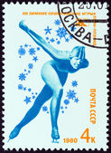 "USSR - CIRCA 1980: A stamp printed in USSR from the ""Winter Olympic Games, Lake Placid "" issue shows Speed Skating, circa 1980. — Stock Photo"
