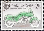 "HUNGARY - CIRCA 1985: A stamp printed in Hungary from the from the ""Centenary of Motorcycle"" issue shows Suzuki Katana GSX 1100, 1983, circa 1985. — Stock Photo"