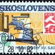 "CZECHOSLOVAKIA - CIRCA 1982: A stamp printed in Czechoslovakia from the ""Achievements of Socialist Construction (2nd series)"" issue shows Agriculture, circa 1982. — Stock Photo"