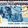 "CZECHOSLOVAKI- CIRC1982: stamp printed in Czechoslovakifrom ""Achievements of Socialist Construction (2nd series)"" issue shows Industry, circ1982. — Stock Photo #42054685"