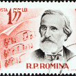 "Stock Photo: ROMANI- CIRC1963: stamp printed in Romanifrom ""Cultural Anniversaries"" issue shows Giuseppe Verdi (composer, 150th birth anniversary), circ1963."