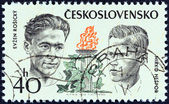 "CZECHOSLOVAKIA - CIRCA 1973: A stamp printed in Czechoslovakia from the ""Czechoslovak Martyrs during World War II"" issue shows Evzen Rosicky and Mirko Nespor, circa 1973. — Stock Photo"
