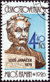 """CZECHOSLOVAKIA - CIRCA 1982: A stamp printed in Czechoslovakia from the """"Sculptures """" issue shows composer Leos Janacek (by Milos Axman), circa 1982. — Stock Photo"""