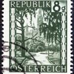 AUSTRIA - CIRCA 1945: A stamp printed in Austria shows Town Hall Park, Vienna,circa 1945. — Stock Photo