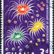 Постер, плакат: GHANA CIRCA 1960: A stamp printed in Ghana from the 3rd anniversary of Independence issue shows fireworks circa 1960