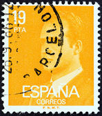 SPAIN - CIRCA 1980: A stamp printed in Spain shows King Juan Carlos I, circa 1980. — Stock fotografie
