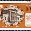 ������, ������: USSR CIRCA 1951: A stamp printed in USSR from the 5th Death Anniversary of M I Kalinin issue shows Museum of Mikhail Ivanovich Kalinin circa 1951