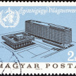HUNGARY - CIRCA 1966: A stamp printed in Hungary issued for the inauguration of W.H.O. Headquarters, Geneva shows World Health Organization Building , circa 1966. — Stock Photo #42943299
