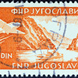 YUGOSLAVIA - CIRCA 1951: A stamp printed in Yugoslavia shows Iron Gates, Danube, circa 1951. — Stock Photo