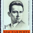 HUNGARY - CIRCA 1980: A stamp printed in Hungary issued for the 75th Birth Anniversary of Zoltan Schonherz shows Zoltan Schonherz, Workers' Movement member, circa 1980. — Stock Photo #42943455
