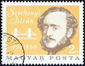 HUNGARY - CIRCA 1966: A stamp printed in Hungary issued for his 175th birth anniversary shows Istvan Szechenyi, circa 1966. — Стоковое фото