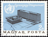 HUNGARY - CIRCA 1966: A stamp printed in Hungary issued for the inauguration of W.H.O. Headquarters, Geneva shows World Health Organization Building , circa 1966. — Stock Photo