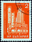 """BULGARIA - CIRCA 1971: A stamp printed in Bulgaria from the """"Industrial Buildings """" issue shows Petrochemical plant, Pleven, circa 1971. — Stock Photo"""