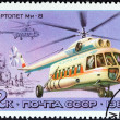 "USSR - CIRCA 1980: A stamp printed in USSR from the ""Helicopters "" issue shows Mil Mi-8, 1962, circa 1980. — Stock Photo #43109433"