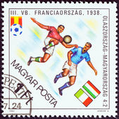 """HUNGARY - CIRCA 1982: A stamp printed in Hungary from the """"World Cup Football Championship, Spain """" issue shows Italy v. Hungary, 1938, circa 1982. — Stock Photo"""