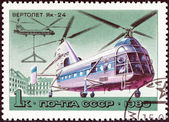 "USSR - CIRCA 1980: A stamp printed in USSR from the ""Helicopters "" issue shows Yakovlev Yak-24 Helicopter, 1953, circa 1980. — Stock Photo"