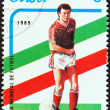 "CUBA - CIRCA 1989: A stamp printed in Cuba from the ""World Cup Football Championship, Italy 1990 "" issue shows footballer, circa 1989. — Stock Photo"