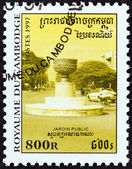"CAMBODIA - CIRCA 1997: A stamp printed in Cambodia from the ""Public Gardens "" issue shows Mounted bowl, circa 1997. — Stock Photo"