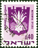 "ISRAEL - CIRCA 1969: A stamp printed in Israel from the ""Civic Arms (2nd series)"" issue shows coat of Arms of Netanya, circa 1969. — Stock Photo"