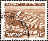 """ISRAEL - CIRCA 1971: A stamp printed in Israel from the """"Landscapes """" issue shows Upper Nazareth, circa 1971. — Stock Photo"""