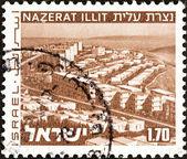 """Izrael - około 1971: znaczek wydrukowany w izraelu od wydania """"krajobrazy"""" pokazuje górnej nazareth, około 1971. — Zdjęcie stockowe"""